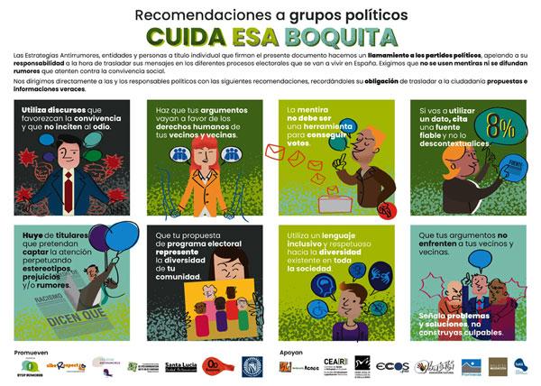 CUIDA_ESA_BOQUITA_GE